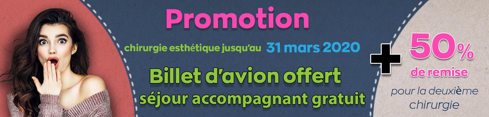 promotion doctour Mars