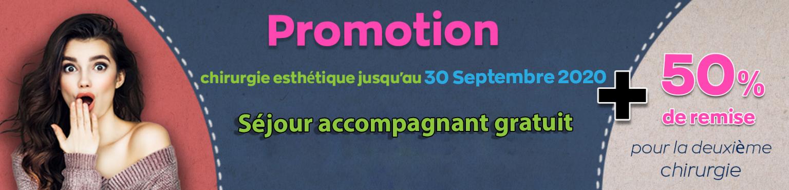 promo septembre