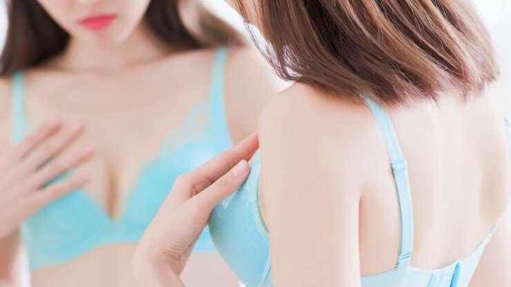 Pourquoi a-t-on de petits seins ?