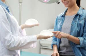 changement de prothèse mammaire prix